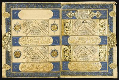 Ilkhanid Painting - An Illuminated Double Page From A Qasidah by Eastern Accents