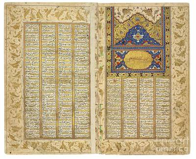 Painting - An Illuminated Fronstispiece From A Sharafnameh Of Nizami by Celestial Images