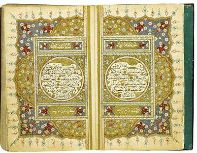 Ottoman Painting - An Illuminated Ottoman by Ali Wasfi Ibn