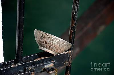 Photograph - An Islamic Water Bowl With Arabic Inscription On Gate Blagaj Bosnia  by Imran Ahmed