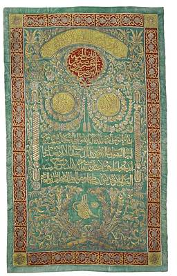 Tughra Painting - An Ottoman Silk And Metal by Eastern Accents