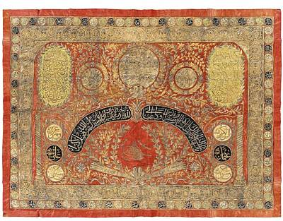 Tughra Painting - An Ottoman Silk And Metal Thread by Eastern Accents