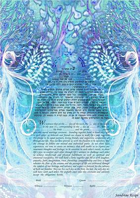 Reform Digital Art - Angels Ketubah-reformed And Interfaith Version by Sandrine Kespi
