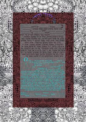 Reform Digital Art - Animal  Ketubah- Reformed And Interfaith Version by Sandrine Kespi