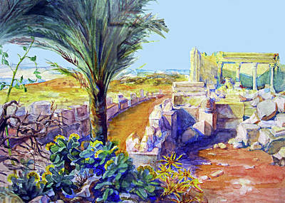 Painting - Anna Rychter May Way To Jerusalem by Munir Alawi