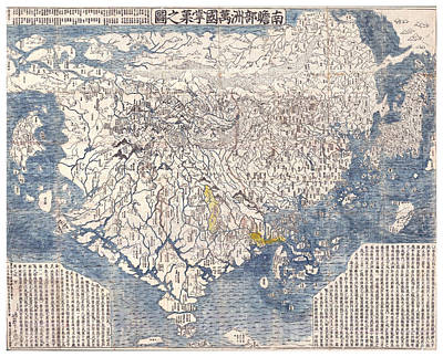 Royalty-Free and Rights-Managed Images - Antique Maps - Old Cartographic maps - Antique Japanese Map of the World, 1710 by Studio Grafiikka