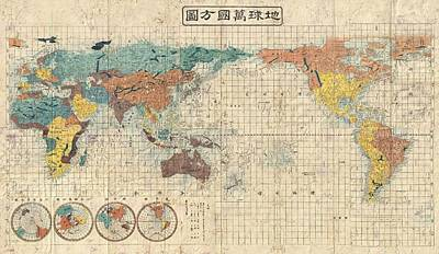 Old World Vintage Cartographic Maps Wall Art - Drawing - Antique Maps - Old Cartographic Maps - Antique Japanese Map Of The World, 1853 by Studio Grafiikka