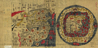 Old World Vintage Cartographic Maps Wall Art - Drawing - Antique Maps - Old Cartographic Maps - Antique Map Chinese Map Of The World, Ming Era by Studio Grafiikka