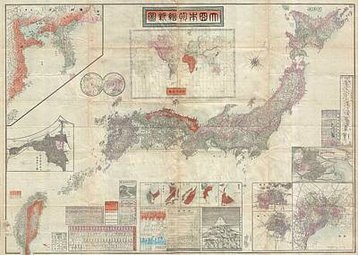 Japan Drawing - Antique Maps - Old Cartographic Maps - Antique Map Of Imperial Japan And Taiwan - Meiji Era, 1895 by Studio Grafiikka