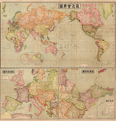 Royalty-Free and Rights-Managed Images - Antique Maps - Old Cartographic maps - Antique Map of The World in Japanese, 1914 by Studio Grafiikka
