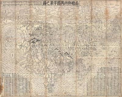 Drawing - Antique Maps - Old Cartographic Maps - Antique World Map In Japanese, 1710 by Studio Grafiikka