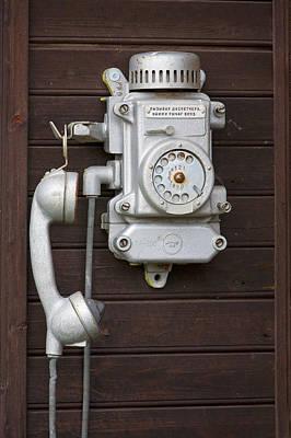 Antique Telephone Art Print by Jaak Nilson