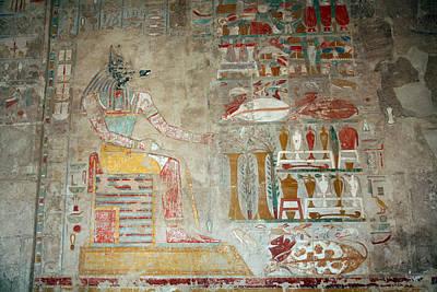 Anubis, Jackal-headed God Of Mummification Art Print