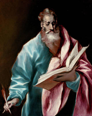 Saint Painting - Apostle Saint Matthew by El Greco