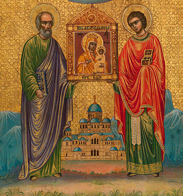 Jesus Christ Painting - Apostle Simon Kanonit And The Great Martyr St Panteleimon by Celestial Images