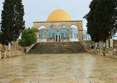 Photograph - Aqsa Court by Munir Alawi