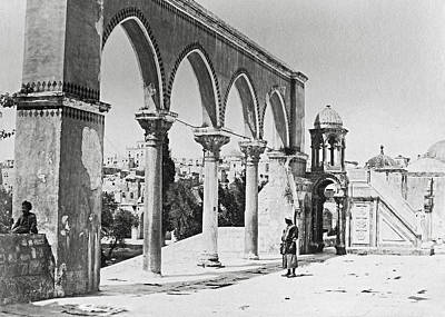 Photograph - Aqsa Vintage Arches by Munir Alawi