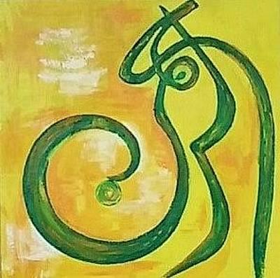 Bounties Of Allah. God Painting - Ar Rahman    Series      Most Mercy-full God by Maryam  Tamkeen