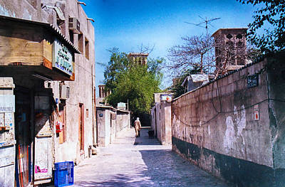 Photograph - Arab City Backstreet by Charles McKelroy