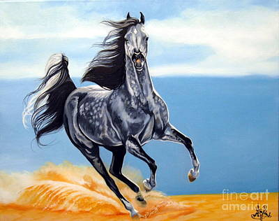 Painting - Arabian Dreams by Cheryl Poland