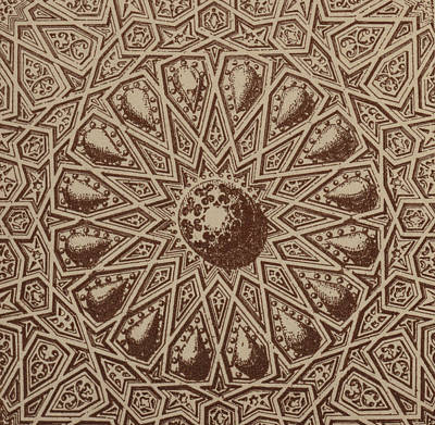 Phone Case Drawing - Arabian Textile Pattern by Arabian School