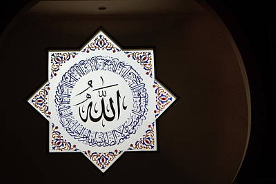 Caligraphy Photograph - Arabic Caligraphy by Budi Nur Mukmin
