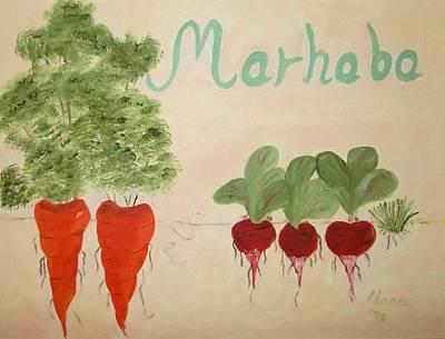Arabic Welcome To My Kitchen Art Print by Alanna Hug-McAnnally