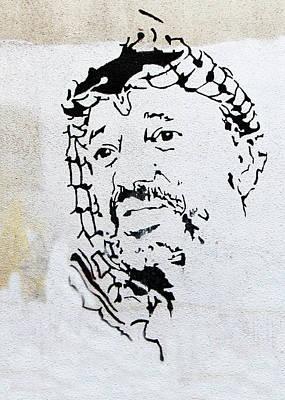 Photograph - Arafat by Munir Alawi