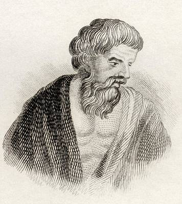 Aristomachus. Greek Mythological Art Print by Vintage Design Pics