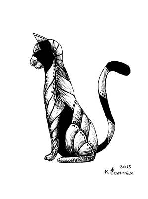 Drawing - Armored Cat by Kayleigh Semeniuk