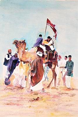Painting - Around The Hump by Khalid Saeed