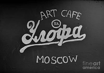 Photograph - Art Cafe Sign by Steven Liveoak