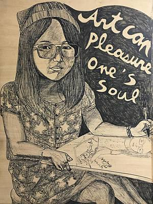 Drawing - Art Can Pleasure One's Soul by Angela Lao