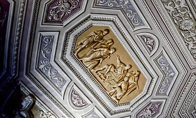 Art Illusion - Vatican Museum Art Print
