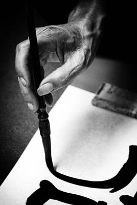 Photograph - Art Of The Calligrapher by Cameron Wood