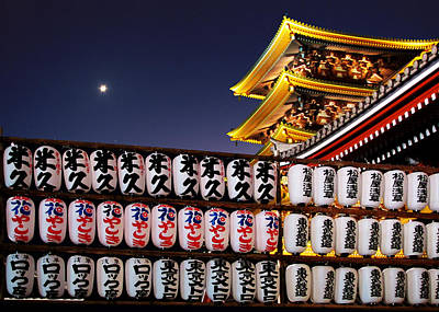 Moonlit Night Photograph - Asakusa Kannon Temple Pagoda And Lanterns At Night by Christine Till