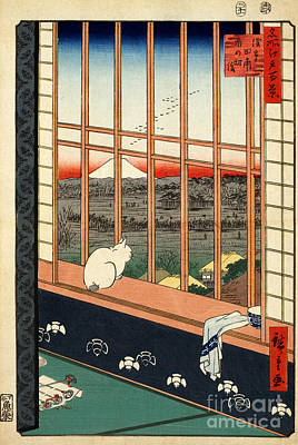 Asakusa Rice Field Art Print by Pg Reproductions