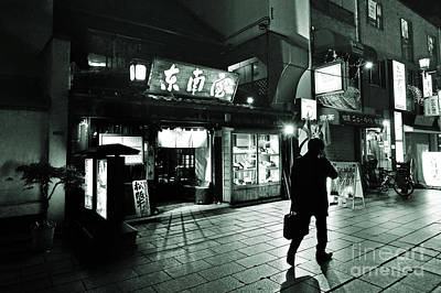 Photograph - Asakusa Streets At Night by Carlos Alkmin