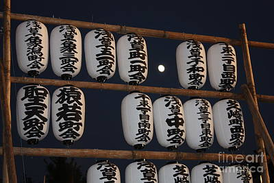 Photograph - Asakusa Temple Lanterns With Moon by Carol Groenen