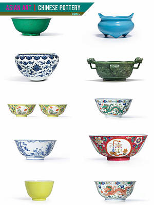 Asian Art Chinese Pottery - Bowls Art Print by Celestial Images