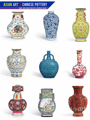 Pottery Digital Art - Asian Art Chinese Pottery - Vases by Celestial Images