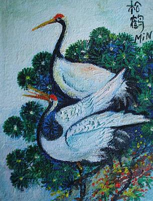 Asian Cranes 1 Art Print by Min Wang
