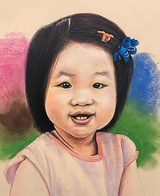 Drawing - Asian Girl by Robert Korhonen