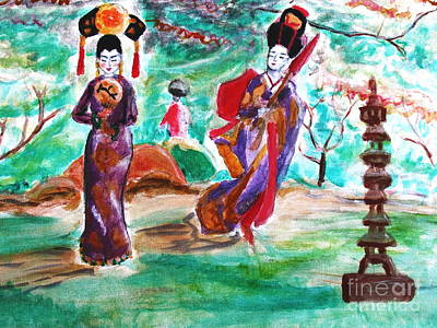 Asian Lovelies Art Print