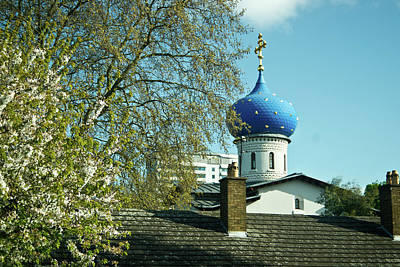 Russian Cross Photograph - Asure Dome by Douglas Barnett