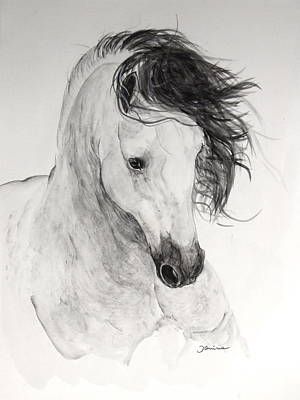 Atinado II Art Print by Janina  Suuronen