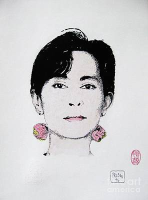 Painting - Aung San Suu Kyi by Roberto Prusso