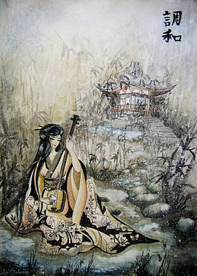 Autumn Creek / Aki No Ogawa Original by Rera Kryzhnaya