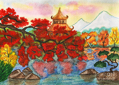 Painting - Autumn In Japan, Painting by Irina Afonskaya