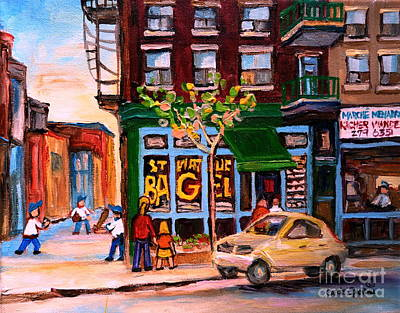 Baseball Scene Painting - Autumn In The City by Carole Spandau